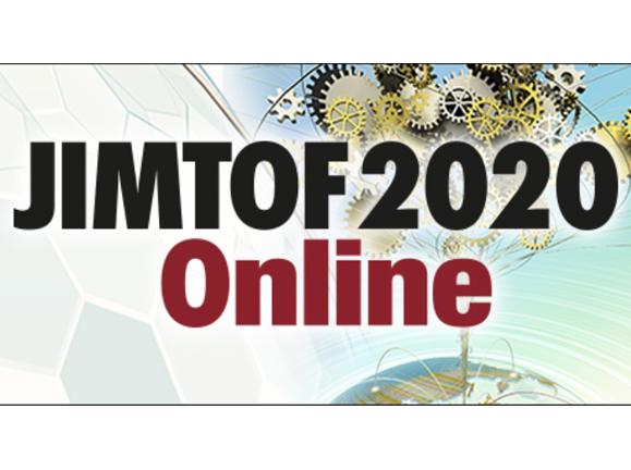 第30回 JIMTOF2020 Online(日本国際工作機械見本市)
